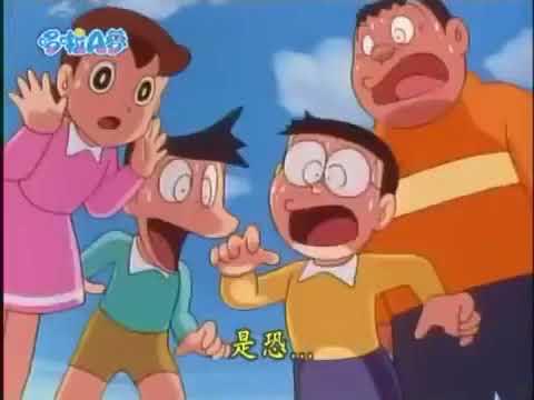 哆啦A夢國語版 第1235集 安哥窟100度 多啦a夢中文版 經典動漫卡通 - YouTube