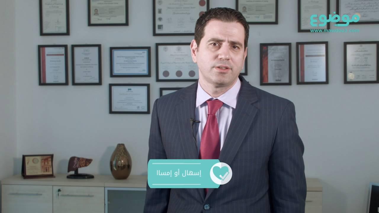 موضوع  ما هي أعراض أمراض القولون؟