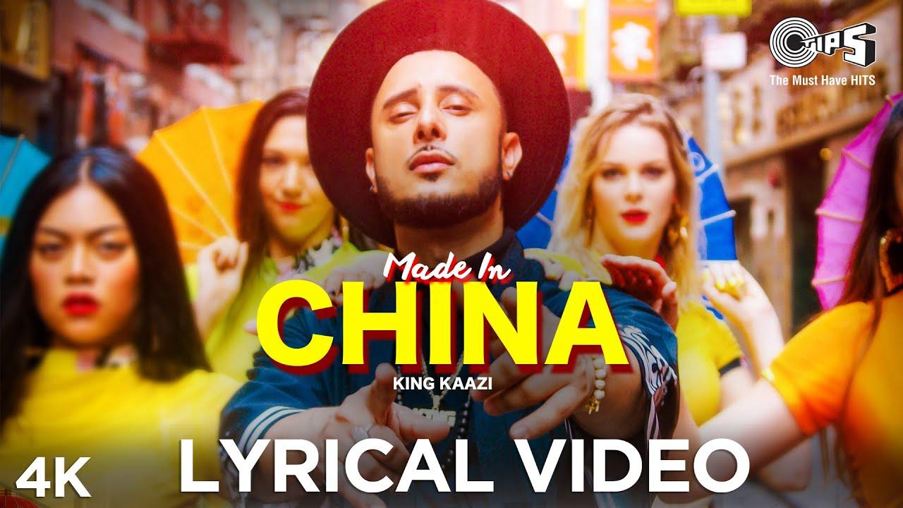 MADE IN CHINA - King Kaazi | Lyrical Video | Bups Saggu | Ullumanati | Latest Punjabi song 2020