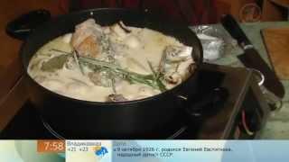 Курица под соусом по-французски