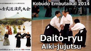 Daito-ryu Aiki-jujutsu Takumakai - 37th Nippon Kobudo Embutakai at the Nippon Budokan