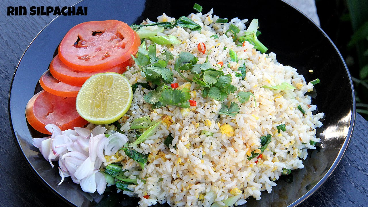 How to make thai salted fish fried rice youtube ccuart Images