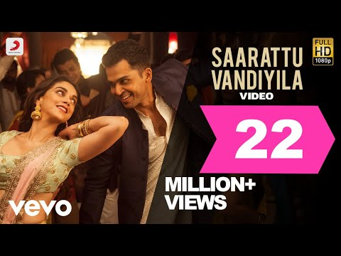 Kaatru Veliyidai - Saarattu Vandiyila Video | A.R. Rahman | Karthi | Latest Hit