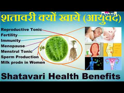 shatavari extract benefits