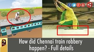 How did Chennai train robbery happen? - Full details