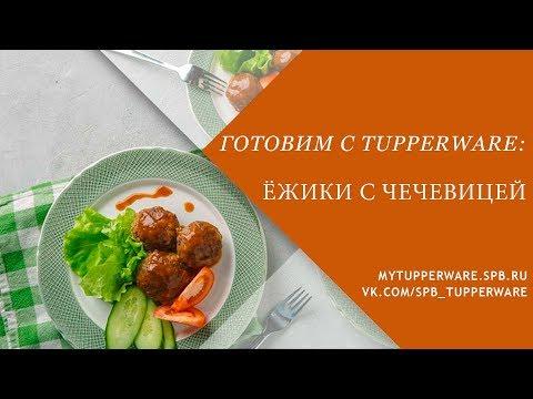 Блюда из курицы - 772 пошаговых рецептов от Петелинки, как