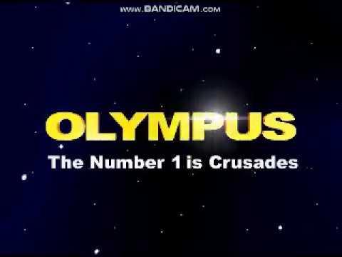Olympus logo (1995-2001)