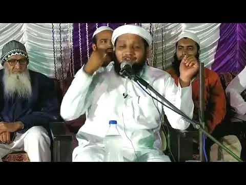 Rasoolullah ﷺ Ek Ideal || Shaikh Abdul Hameed Madni || 01-12-2018|| Jambusar