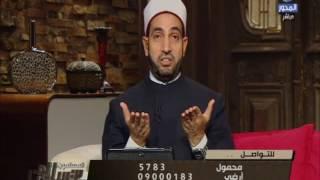"""بالفيديو.. سالم عبد الجليل: """"احذروا الزواج العرفي المشهر"""""""