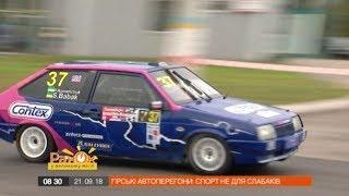 Чемпионат Украины по горным гонкам прошел в Каменском