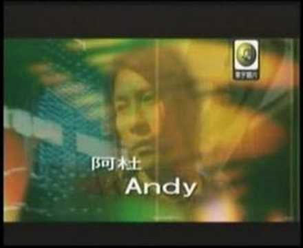 ANDY - A.D.O.