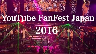 【PERFECT HUMAN/RADIO FISH】YouTube FanFest Japan 2016