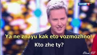 VITAS - Bit Bombit KaraokeRussian in Transcription Витас - Бит Бомбит. Караоке с транскрипцией