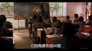 Du Viên Kinh Mộng 2001 vietsub