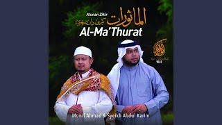 Surah Al-Baqarah Ayat 256-257