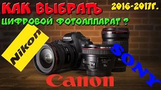 Смотреть видео Где купить качественный фотоаппарат