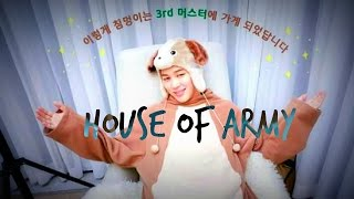 Full HD House of ARMY BTS 3rd Muster DVD