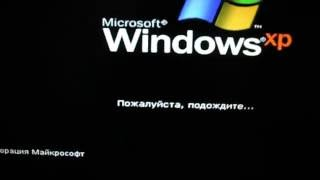 Как установить Windows XP на старый компьютер