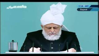 (French) Friday Sermon15 Oktober 2010 Part 3/4