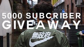 Nike Bomber Jacket | 5000 GIVEAWAY