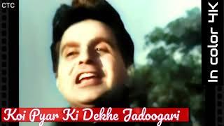 Koi Pyaar Ki Dekhe Jadoogari In Color 4K   Dilip Kumar, Meena Kumari, Mohd Rafi, Lata Mangeshkar