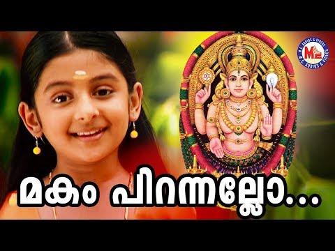 മകം പിറന്നല്ലോ   Makam Pirannalo   Hindu Devotional Songs Malayalam   Chottanikkara Devi Video Songs