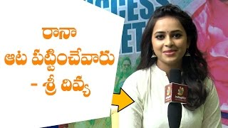 Actress sri divya exclusive interview | indiaglitz telugu | celebrities interviews