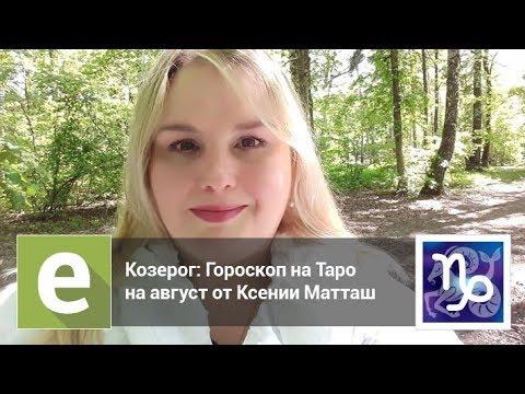 Секс порно чат Рунетки онлайн