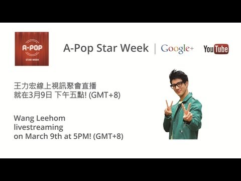 A-Pop Special Week: Hangout with 王力宏 (Wang Leehom)