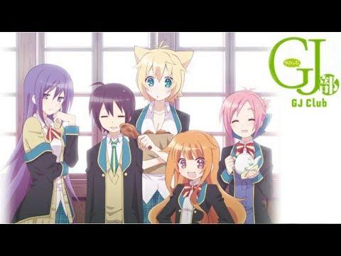 [แนะนำ Anime] GJ-bu (Good Job Club)