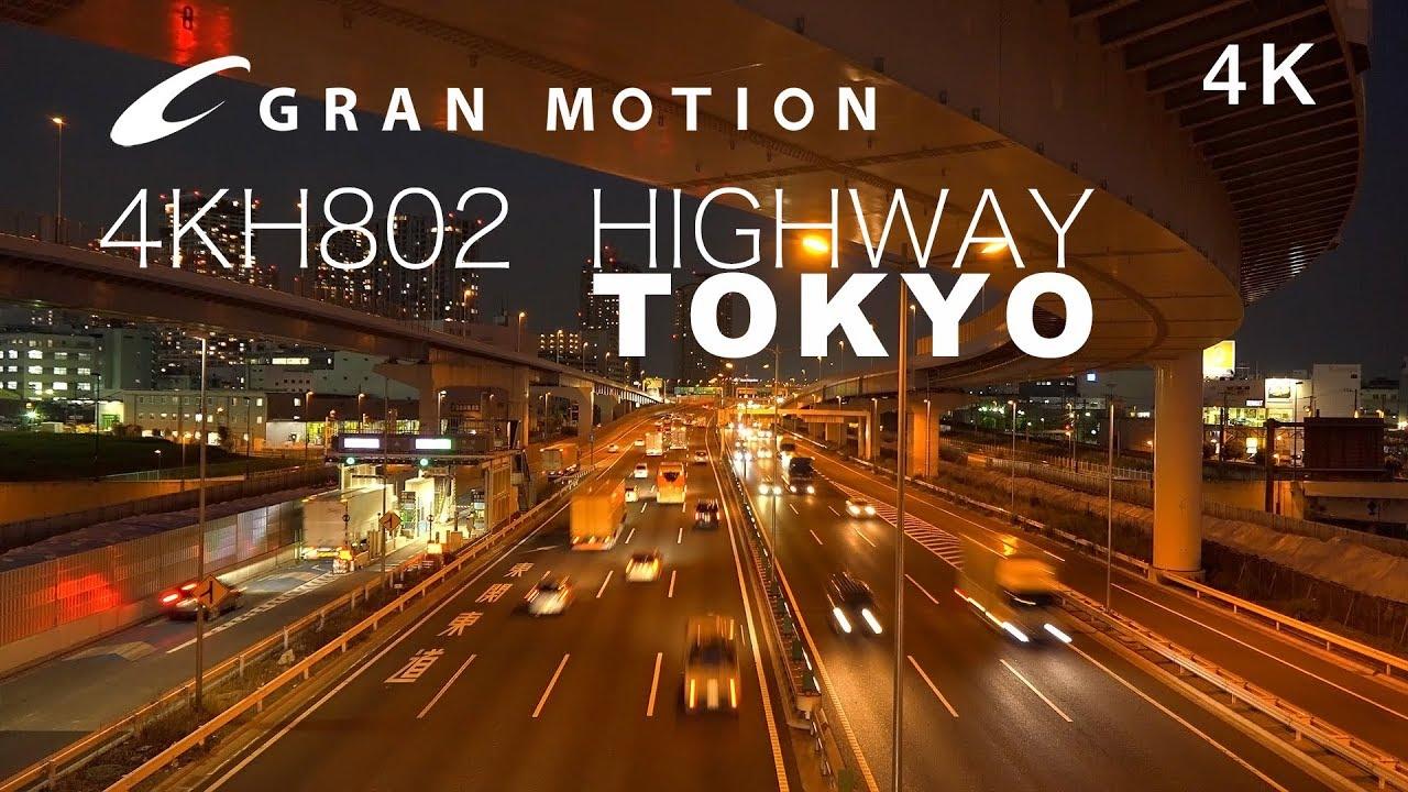 東京 モーション 動画