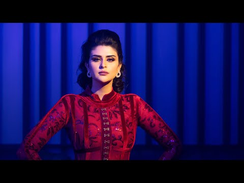 Salma Rachid - MAR HOBI (EXCLUSIVE Music Video) | (سلمى رشيد - مر حبي  (فيديو كليب حصري