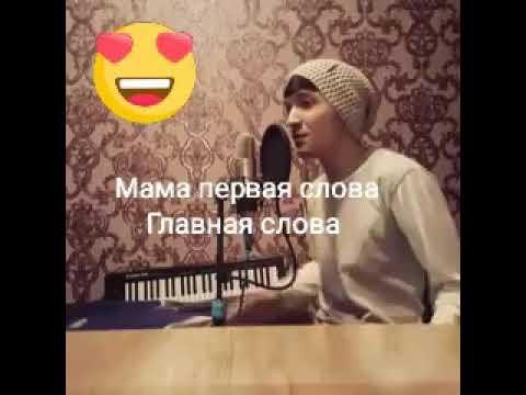 Mama Milaya