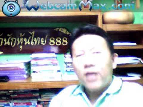 สูตร 100,000 ล้าน พิชิตหุ้นไทย..สอนทุกท่านราคา 30,000 บาท