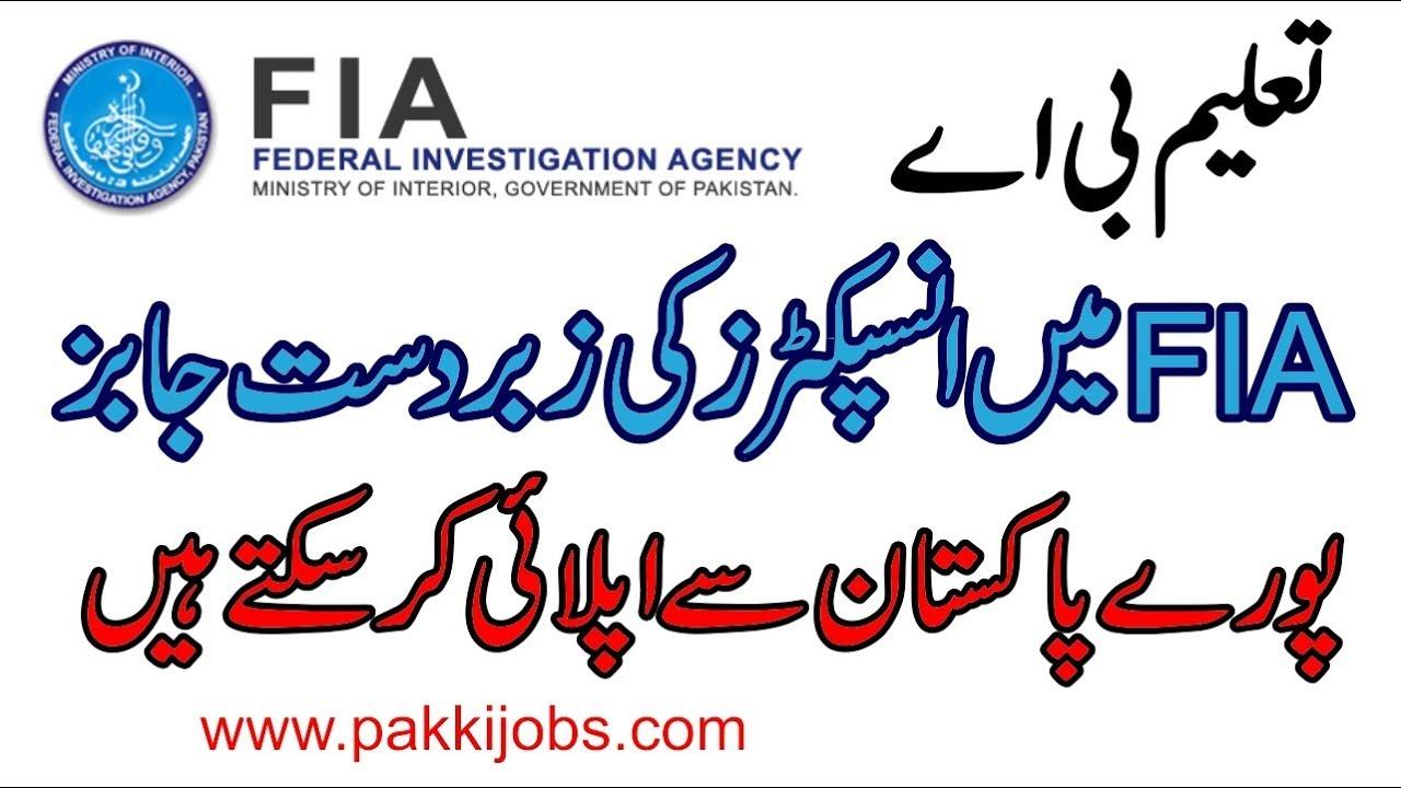 FIA Inspector Jobs 62 Seats For BA Candidates   Govt Jobs Pakistan
