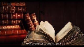 رامي محمد | ياعالمي
