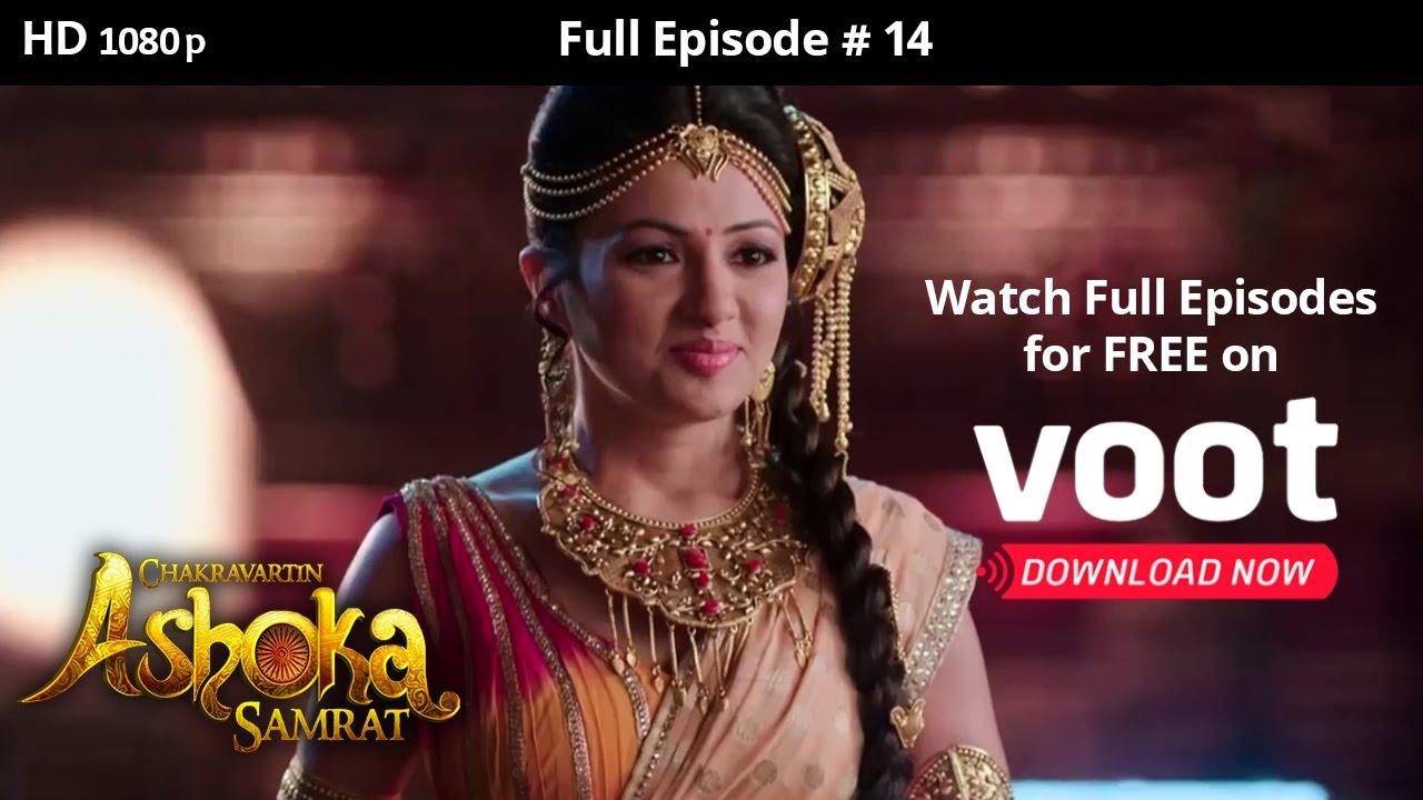 Download Chakravartin Ashoka Samrat | Season 1 | Full Episode 14