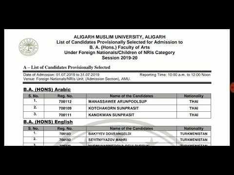 Amu BA Result Declared For NRIs Category Student//AMU Result Declare//amu Ba Result For NRIS Student