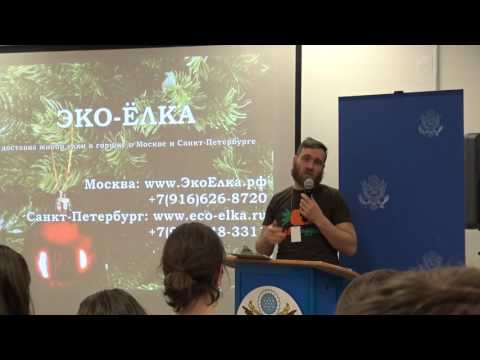 Environment Education Workshop: How Do We Save the Planet? Part 1.