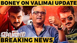 VALIMAI UPDATE: Disappointment for Thala Fans! Valimai Team's Master Move! | Ajith | Boney Kapoor
