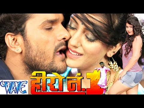 Hero No 1 - हीरो नम्बर 1 - Bhojpuri Super Hit Full Movie - Khesari Lal Yadav - Bhojpuri Film 219