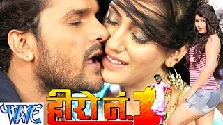 Hero No 1 - हीरो नम्बर 1 - Bhojpuri Super Hit Full Movie - Khesari Lal Yadav - Bhojpuri Film 219 Thumb