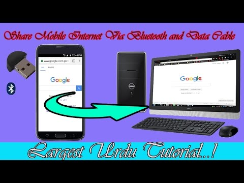 How to Connect Mobile Internet with PC via Bluetooth device Urdu Hindi Tutorial 2017