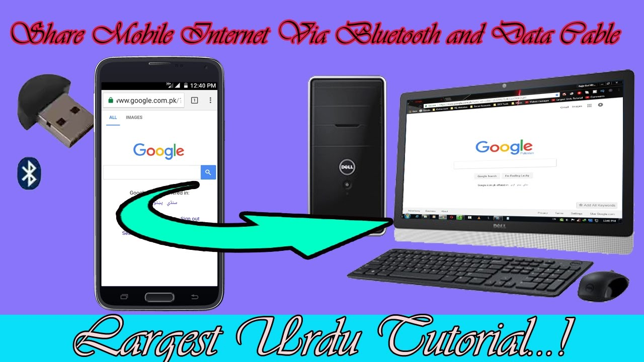 How to connect via Bluetooth (Bluetooth) Internet 61