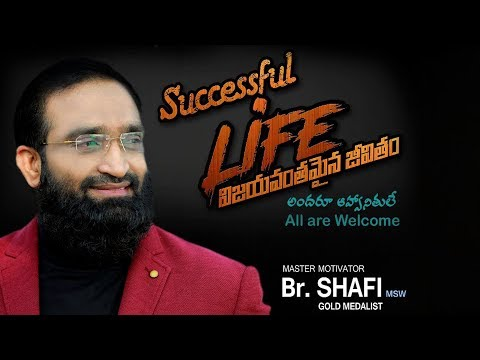 Br Shafi: Grand Event At Nellore  27-1-18