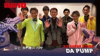 一首[ U.S.A. ] 洗腦神曲橫掃全日本日本七人嘻哈舞蹈歌唱團體- DA PUMP ...