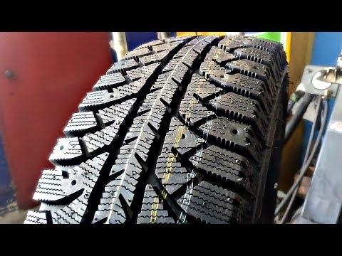 Зимние шины Lassa Iceways 2 купить в Украине интернет магазин Бизнес-Колесо