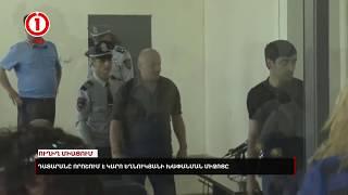 Live. Դատարանը որոշում է Կարո Եղնուկյանի խափանման միջոցը