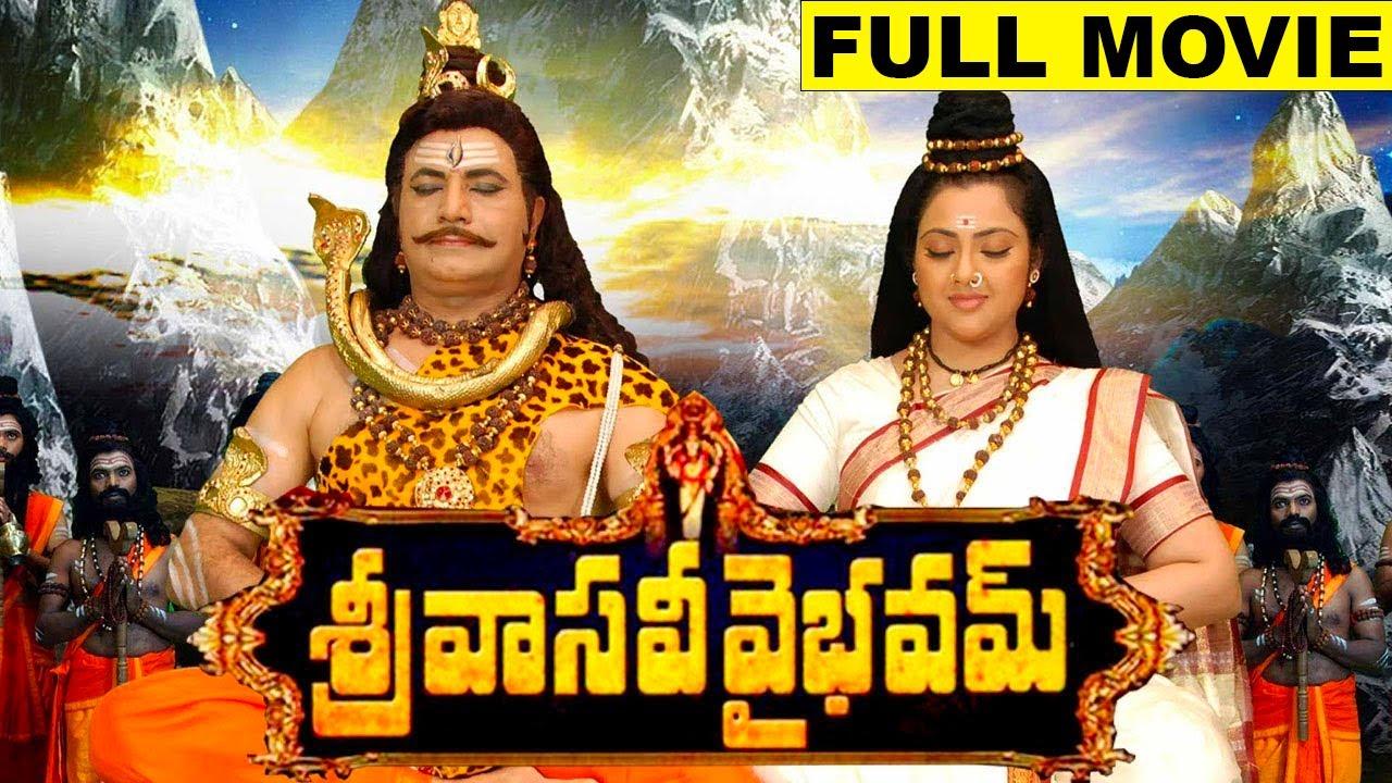 betting raja full movie in hindi dubbed 2021 camaro