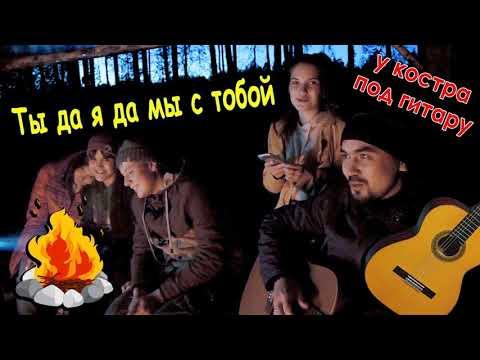 """""""Ты да я, да мы с тобой"""", В. Шаинский,  М.Пляцковский"""